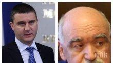 НОВ ГЕЙТ! Борисов трябва да се намеси: кой е заплашвал проф. Камен Плочев? Защо намесват името на финансовия министър?