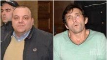 Убийците Чеци и Костин - първи приятели! Екзекуторът на малкия Никита нападнал инспектор в ареста