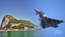 КРИЗА В ЕВРОПА? Великобритания иска да превърне Гибралтар в стратегическа военна база след Брекзит