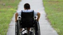 ПАРАГРАФ 22: Стотици хора с увреждания с орязани пари за лични асистенти