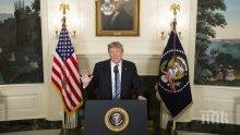Доналд Тръмп направи обръщение към нацията за нападението във Флорида