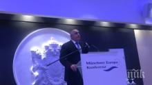 Извънредно в ПИК! Бойко Борисов от Мюнхен: Няма нищо по-хубаво в света, по-демократично, по-светло от Европейския съюз (ВИДЕО)