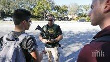 Броят на жертвите на стрелбата във Флорида достигна 17 души