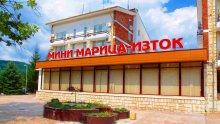 """Спешно искат нови, по-високи цени на въглищата от """"Мини Марица-изток"""""""