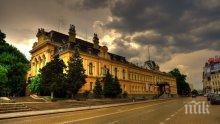 РОДОЛЮБИВ ЖЕСТ! Българка, живяла в Австралия, завеща 1,84 млн. лв. на Националната галерия в София