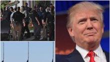 След стрелбата във Флорида: Доналд Тръмп обяви траур