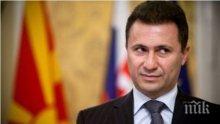 Скопие продава скандален мерцедес, купен за над половин милион евро