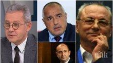 ИЗВЪНРЕДНО! Йордан Цонев с горещ коментар за престрелката Борисов-Радев! Депутатът от ДПС разкодира коледното обръщение на Доган