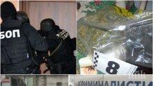 ИЗВЪНРЕДНО! Трима арестувани с много дрога при акцията в Казанлък