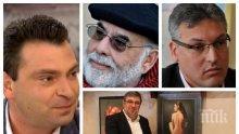 САМО В ПИК TV! Калоян Паргов и БСП-София разкриват политическите сценарии през годината: Не изключваме предсрочни избори