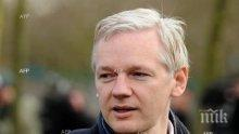 Британският съд отказа да оттегли заповедта за арест срещу Джулиан Асандж