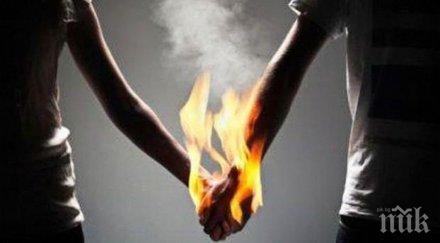 ВНИМАНИЕ! Разлики между истинската и токсичната любов