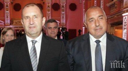 ВОЙНА! Борисов срещу Радев: Президентът нападна премиера с интрига с Пеевски, той му отговаря