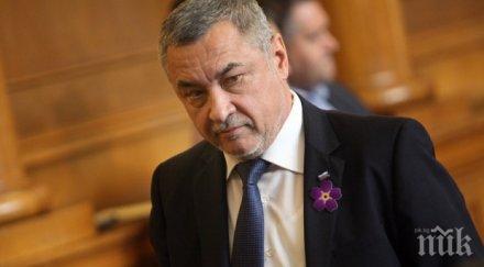 Валери Симеонов приветства срещата на министрите на туризма в ЕС