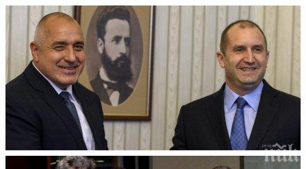 Какво се случва между Борисов и Радев. Версия: Президентът заложник на Цветан Василев
