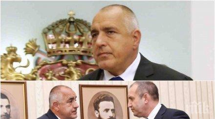ИЗВЪНРЕДНО В ПИК TV! Борисов: Президентът нападна вероломно правителството! Ако Пеевски е извършил престъпление, защо Радев не е възложил проверки по времето на служебния кабинет?