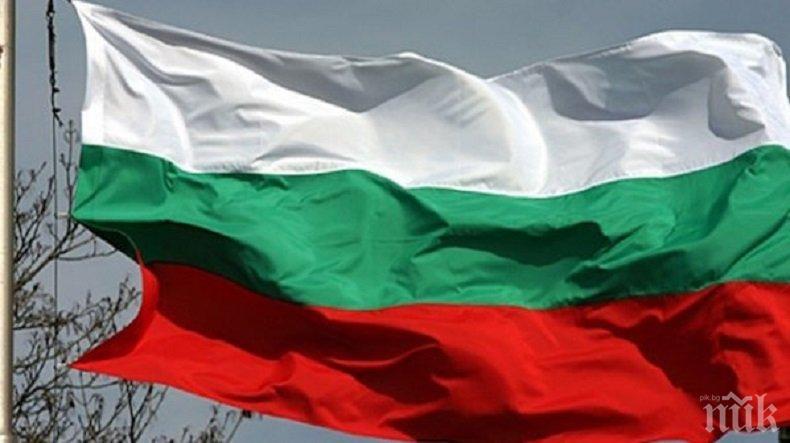 РОДОЛЮБИЕ! В Сливен развяват 140-метров трибагреник
