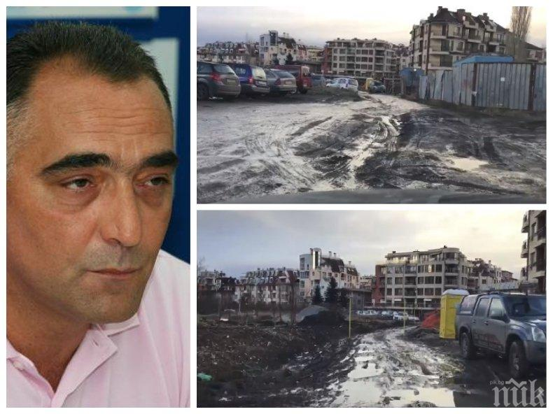 ГОРЕЩИ ВРЪЗКИ! Ексченгета от ГДБОП били на заплата при разстреляния бизнесмен Петър Христов