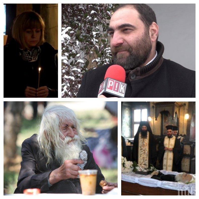 ЕКСКЛУЗИВНО В ПИК TV! От рак ли угасна Дядо Добри и ще бъде ли канонизиран за светец! (ОБНОВЕНА)