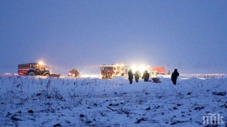 СЛЕД ТРАГЕДИЯТА! Руски експерт: Невъзможно е обледяване на прибор да причини авиокатастрофата край Москва