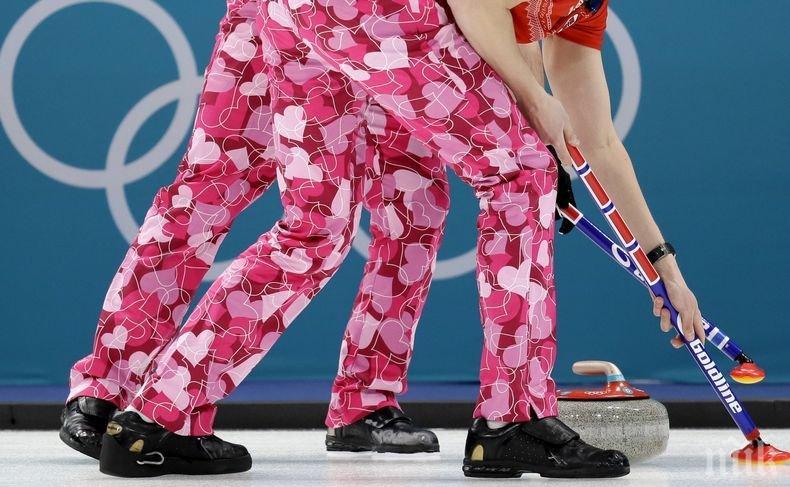 Ексцентрично! Норвежките състезатели по кърлинг шашнаха съперниците си с панталони на сърчица на Игрите в Пьонгчанг