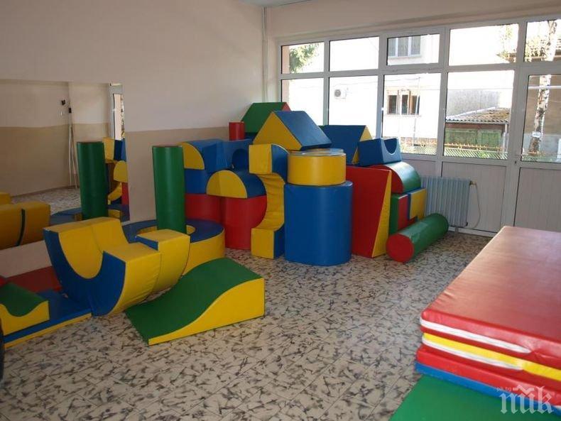 ДОБРА НОВИНА! Строят център за деца с увреждания в Харманли