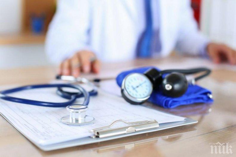 113 клинични пътеки поскъпват