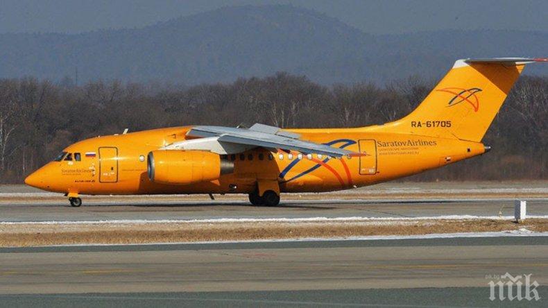 ЩЕ СЕ РАЗБЕРЕ ЛИ ИСТИНАТА? Записите от последния полет на руския Ан-148 са запазени