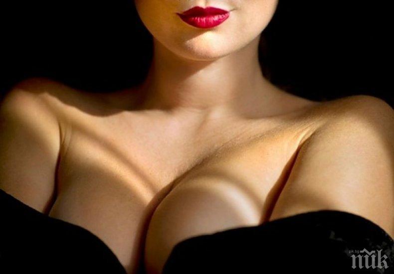 БРАВО! Отварят кафене само за девойки с големи гърди