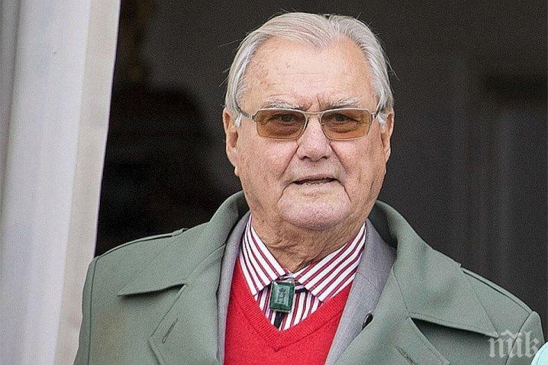 Принц Хенрик, съпруг на датската кралица Маргрете Втора, почина на 83 години