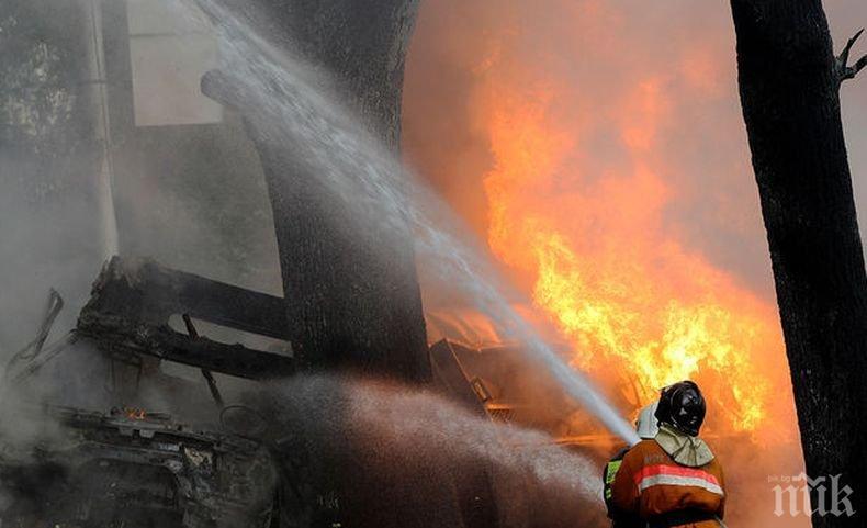 Най-малко петима загинали при пожар в изправителен център за непълнолетни в Перу
