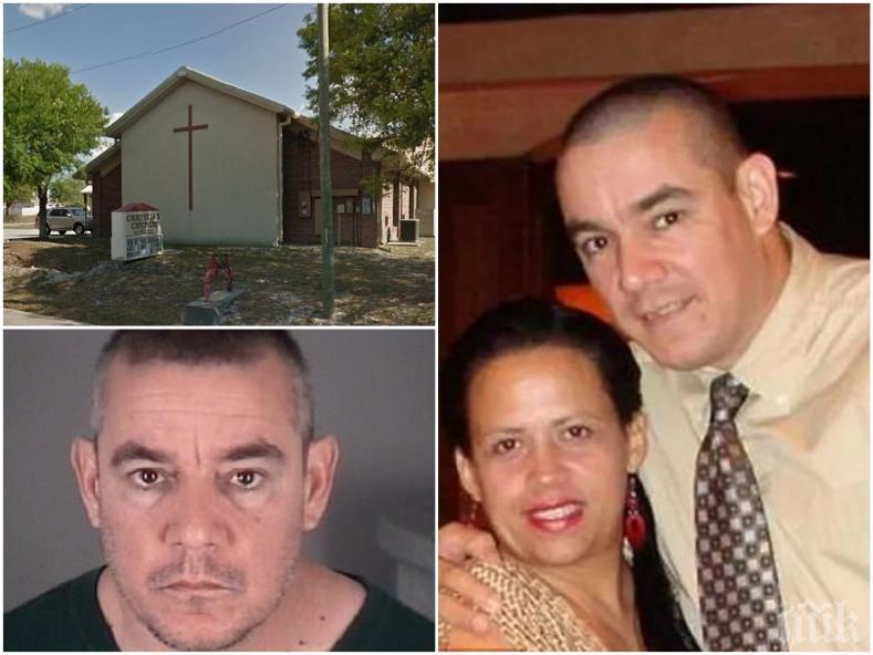 ШОКИРАЩО! Свещеник насилвал 17-годишна тийнейджърка в църква, излъгал родителите й, че е обладана от демон