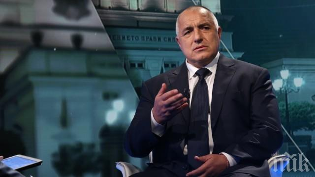 ИЗВЪНРЕДНО! Борисов проговаря за трусовете във властта и спорната Истанбулска конвенция