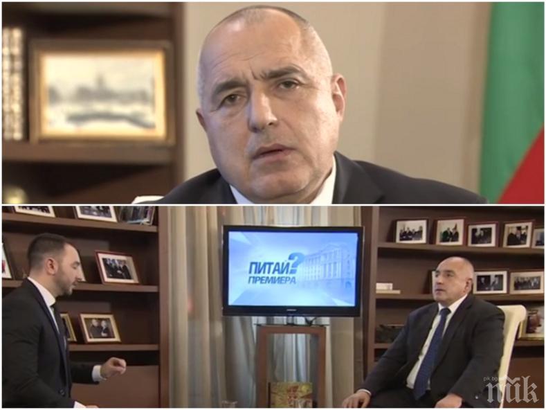 ИЗВЪНРЕДНО И ПЪРВО В ПИК! Борисов съобщи много голяма новина за Истанбулската конвенция! Премиерът няма да позволи на Корнелия Нинова да рони сълзи...