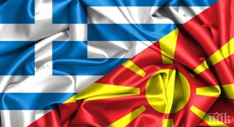 Атина и Скопие продължават преговорите за името на Македония