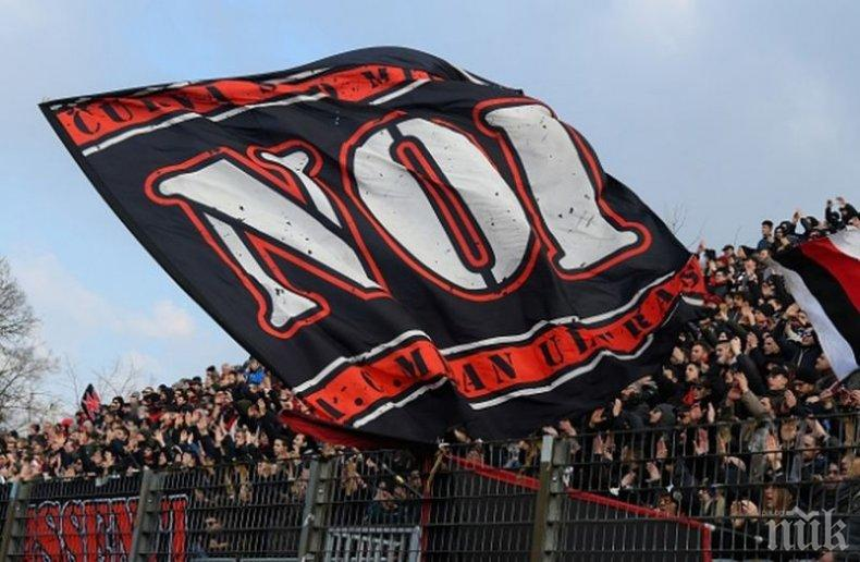 150 ултраси на Милан идват за мача в Разград