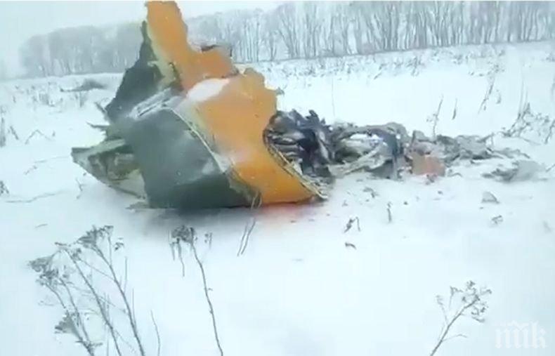 Разчетоха втората черна кутия от разбилия се руски самолет