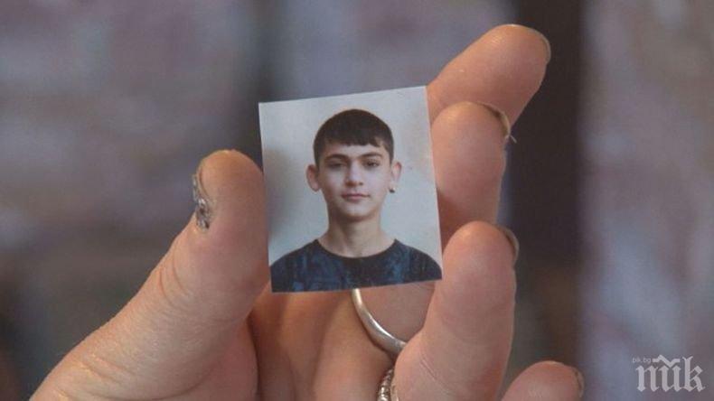 Семейството на починалия в час осмокласник Ради иска справедливост