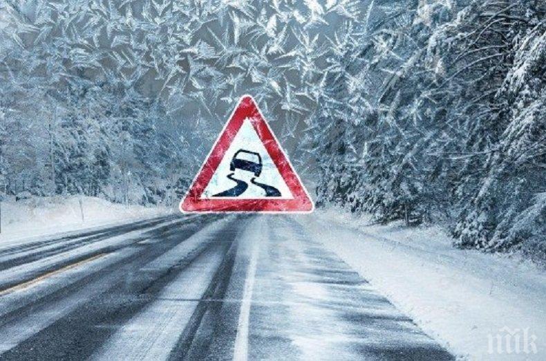 ИЗВЪНРЕДНО! АПИ предупреждава: Шофьорите да карат внимателно! Очакват се заледявания
