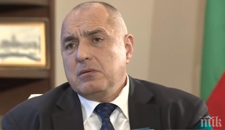 Какво празнува премиерът Борисов - Св. Валентин или Трифон Зарезан?