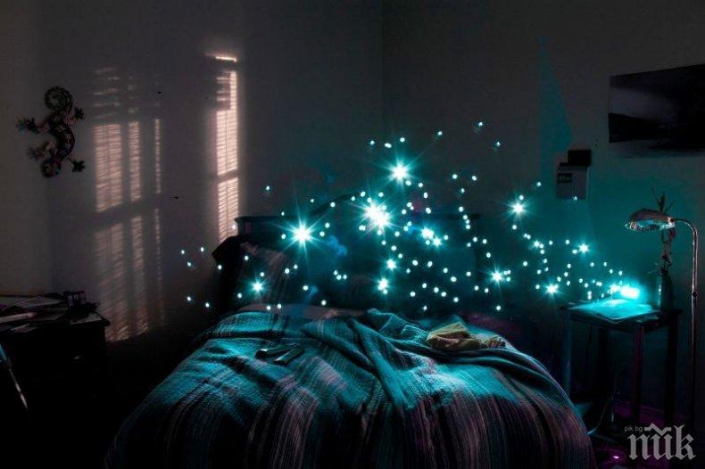 Тази нощ сънищата са пророчески!
