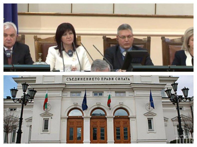 ИЗВЪНРЕДНО В ПИК TV! Депутатите подхващат законите за здравето и лекарствата (ОБНОВЕНА)