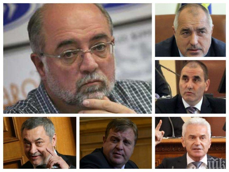 САМО В ПИК TV! Социологът Кънчо Стойчев за трусовете в управляващите коалиции. Какво изнервя лидерите и кой клати властта (ОБНОВЕНА)
