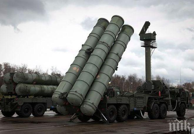 Турция ще подпише споразумение с Русия за доставката на втори полк С-400
