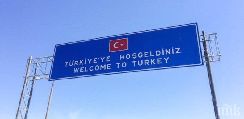 ВАЖНО! Ако ви глобят в Турция, плащате на границата или колата ви остава там