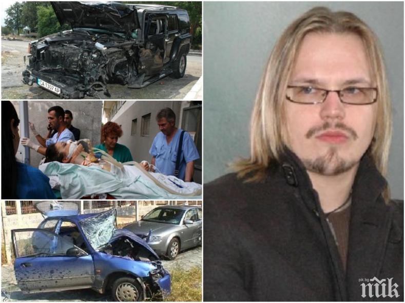 ЕКСКЛУЗИВНО И САМО В ПИК! Ето как пияният Максим Стависки се измъкна от затвора след катастрофата край Приморско