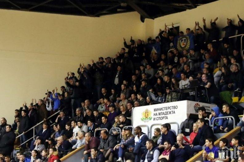 Левски Лукойл чака солидна подкрепа от феновете в дербито с Балкан