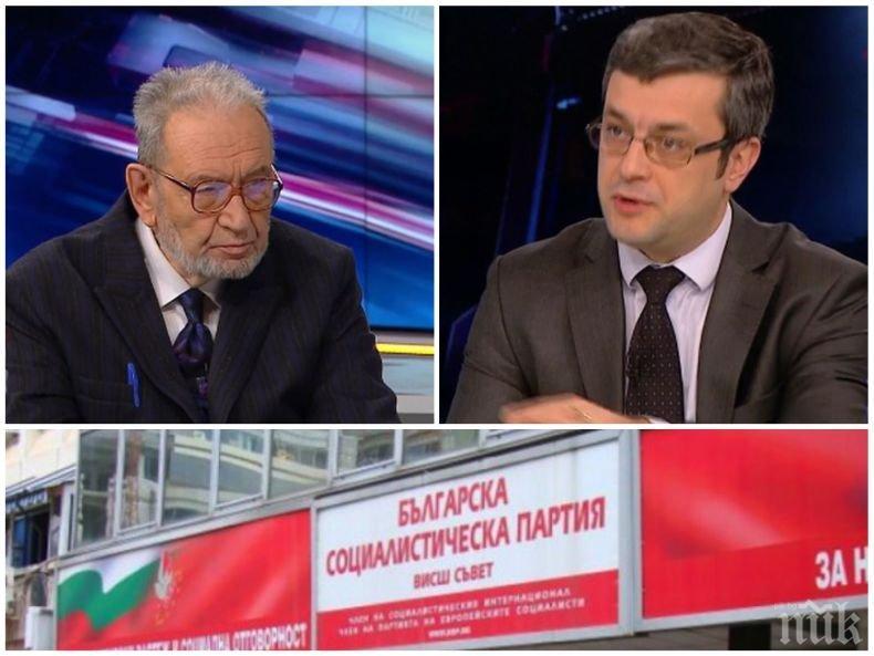 ГОРЕЩО В ЕФИР! Тома Биков срази БСП: Столетницата е единствената партия в света, която празнува военен преврат