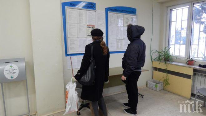 Над 1 млн. българи не работят и не мислят да си изкарват хляба