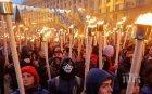 ПАК СЕ ЗАПОЧНА! В Киев отбелязаха годишнината от Майдана с антируски погроми